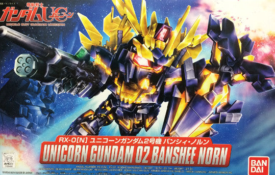 SD - Unicorn Banshee Norn