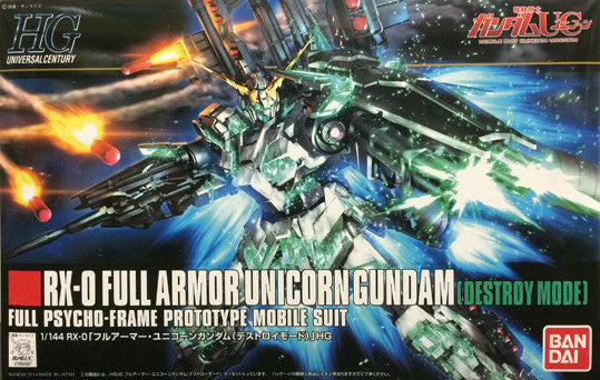 HG - Full Armor Gundam Unicorn Destroy Mode