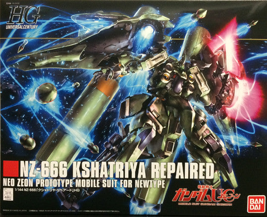 HG - Nz-666 Kshatriya Repaired