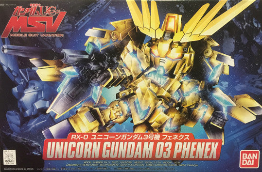 SD - Unicorn Gundam 03 Phenex