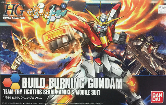 HGBF - Build Burning Gundam