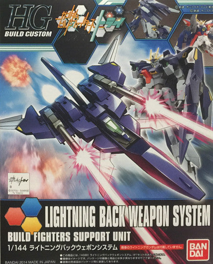 HGBC - Lightning Back Weapon System