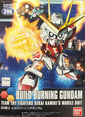 SDBF - Build Burning Gundam
