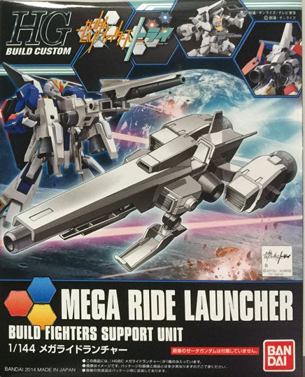 HGBC - Mega Ride Launcher