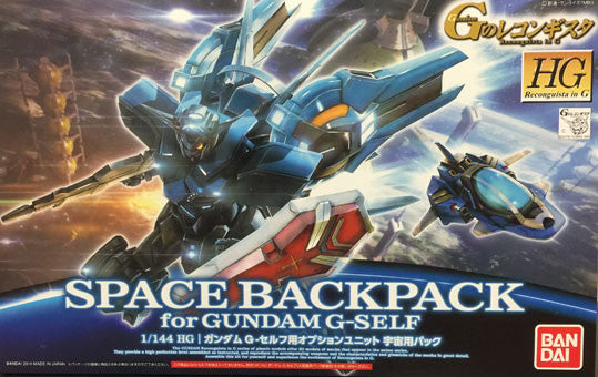 HGRG - Optional Unit Space Backpack for Gundam G Self