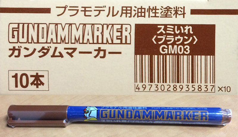 Gundam Marker: Brown (Fine-tip for panel line)