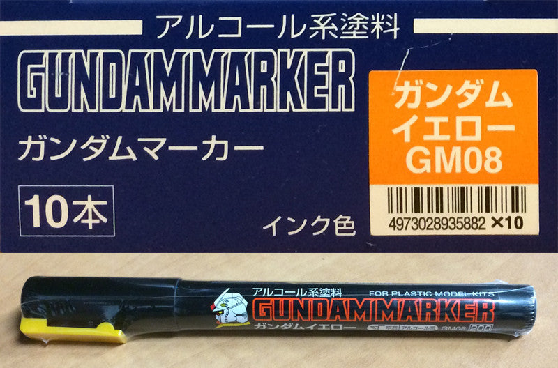 Gundam Marker: Yellow