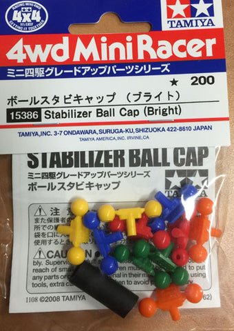 15386 Ball Stabilizer Cap (Bright)