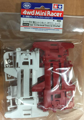94828 Super-TZ-X Reinforced Chassis Set (White/Red) Limited Edition