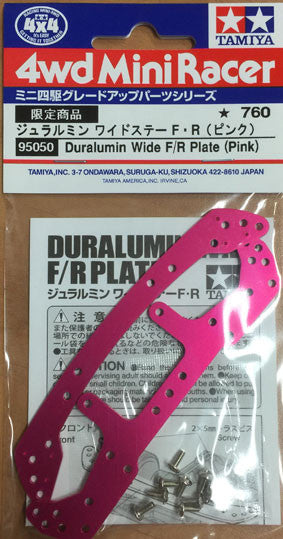 95050 Duralumin Wide Stay F/R Plate (Pink) Limited Edition