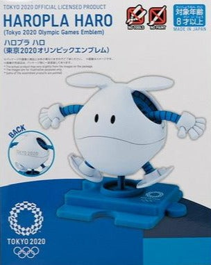 Haropla - Haro Tokyo 2020 Olympic Games & Paralympic Games Set (Olympic Exclusive)