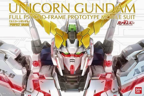 PG - Unicorn Gundam