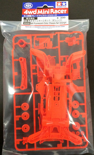 95028 AR Fluorescent Color Chassis Set (Orange)