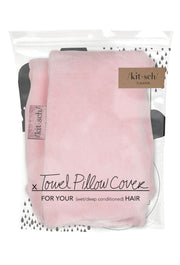 Kitsch Towel Pillow Cover in Blush, pink towel fabric pillowcase