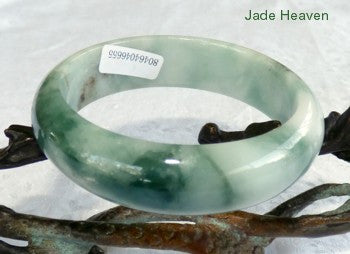 """Earth and Clouds"" Jadeite Grade A Bangle  Bracelet 55.5mm   with Certificate (655)"