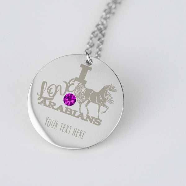I love Arabians Personalized Necklace with Text & Birthstone