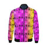 Barrel Racing Unisex Slick Jacket
