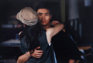 Untitled, (Couple Embracing) Toronto August 12, 2002, Print Dec. 13, 2012