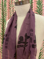 Load image into Gallery viewer, Printed Silk Scarf in Eggplant