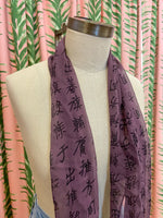 Load image into Gallery viewer, Sheer Silk Scarf in Patterned Purple
