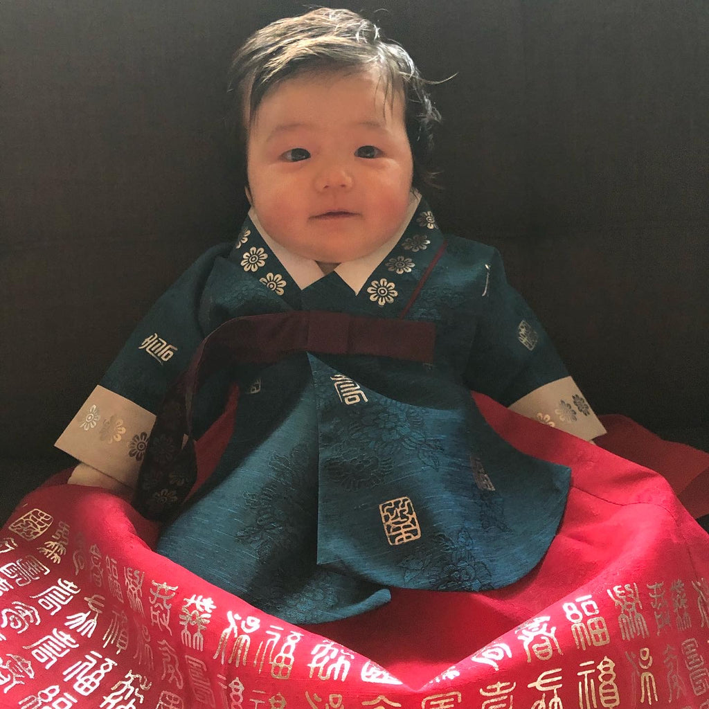 Customer Gallery:  100th Day Teal and Red Hanbok