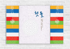 Traditional Korean Flag colored Banner