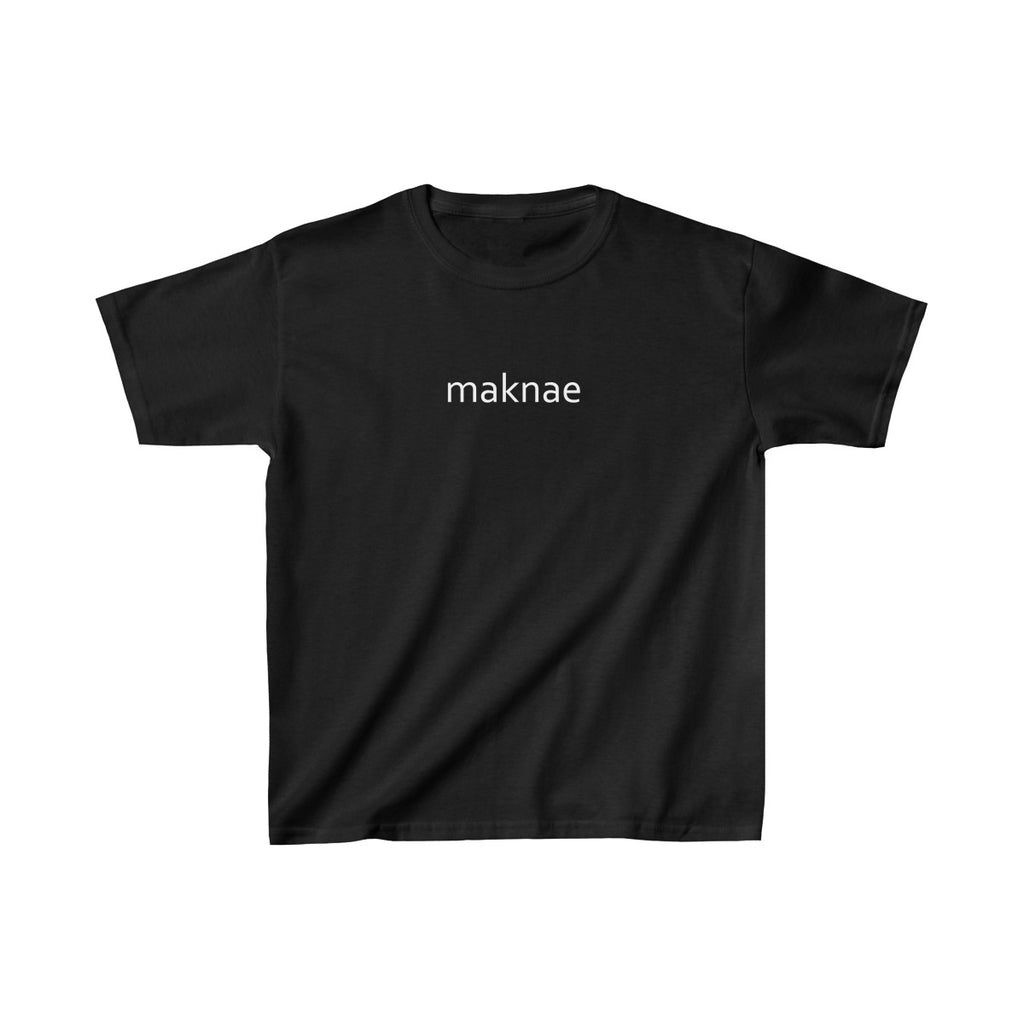 Maknae Child T Shirt