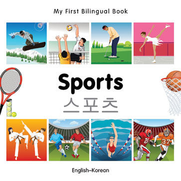 My First Bilingual Book: Sports