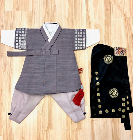 1st Birthday Boy Traditional Hangul Hanbok