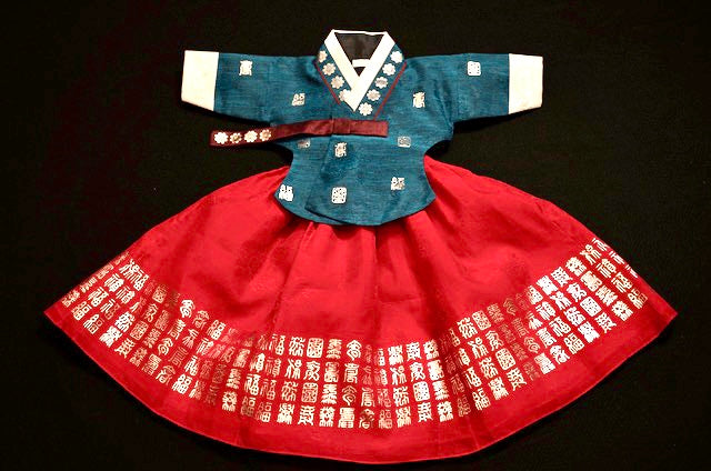 100th Day Girl Teal and Red Hanbok