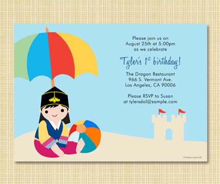 Little Seouls Boy Beach Ball Invitation