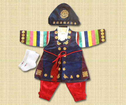 1st Birthday Boy Traditional Dolbok Prince Hanbok Style 1