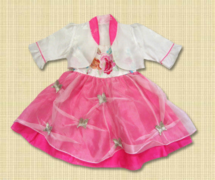 1st Birthday Girl Butterfly Fusion Hanbok