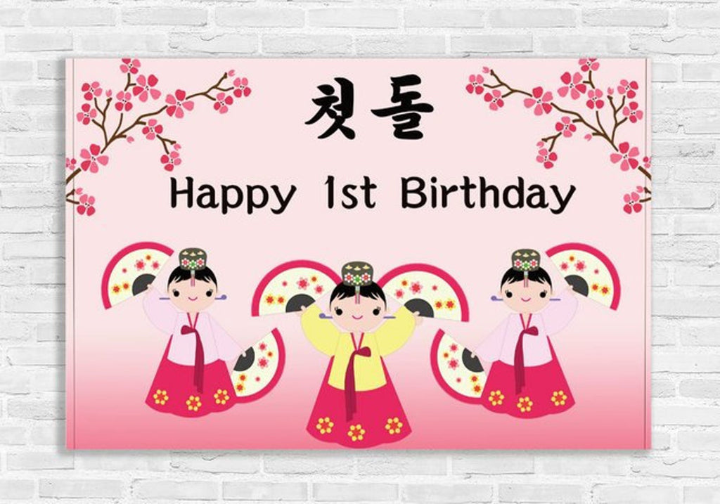 Korean Fan Girls 1st Birthday Traditional Dol Banner
