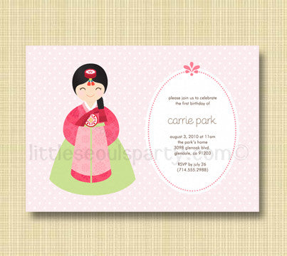 Korean Princess Invitation