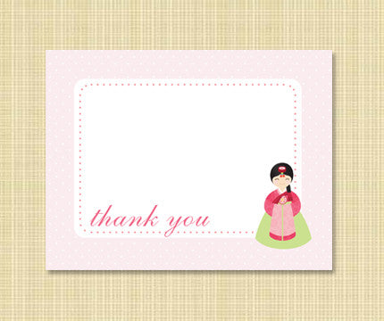 Korean Princess Thank You cards