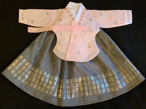 100th Day Girl Hanbok Pink and Gray Hanbok