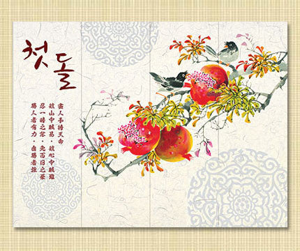 1st Birthday Oriental Plum Tree Banner Rental