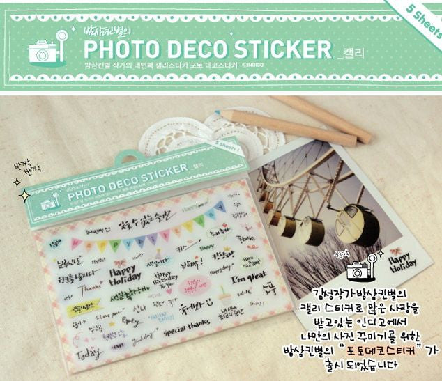 Stickers Photo Deco (5 Sheets)