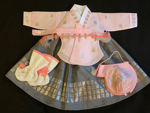 1st Birthday Girl Pink and Gray Hanbok