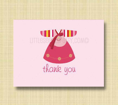 Pink Hanbok Thank You Cards