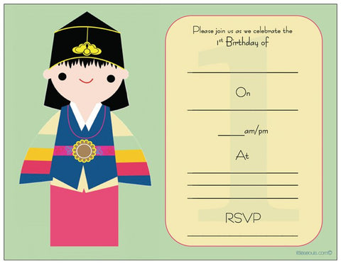 Korean Hanbok Boy 1st Birthday Card