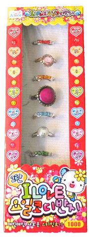 Princess Ring Pack