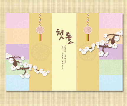 1st Birthday Cherry Blossom Banner Rental