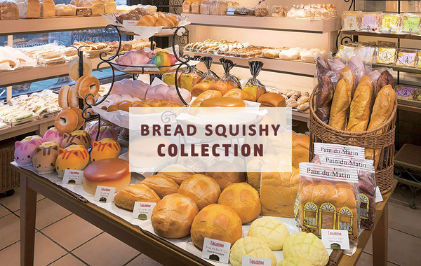 Bread Squishy Collection