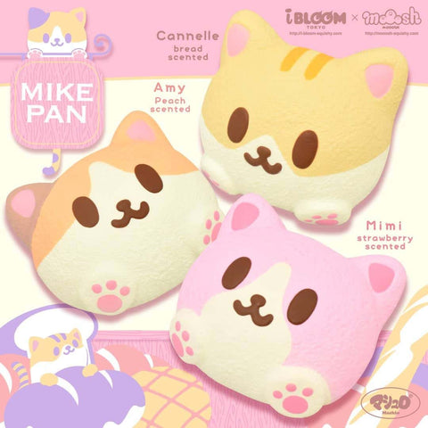 iBloom Squishies Kitty Pan Slow Rising Squishy