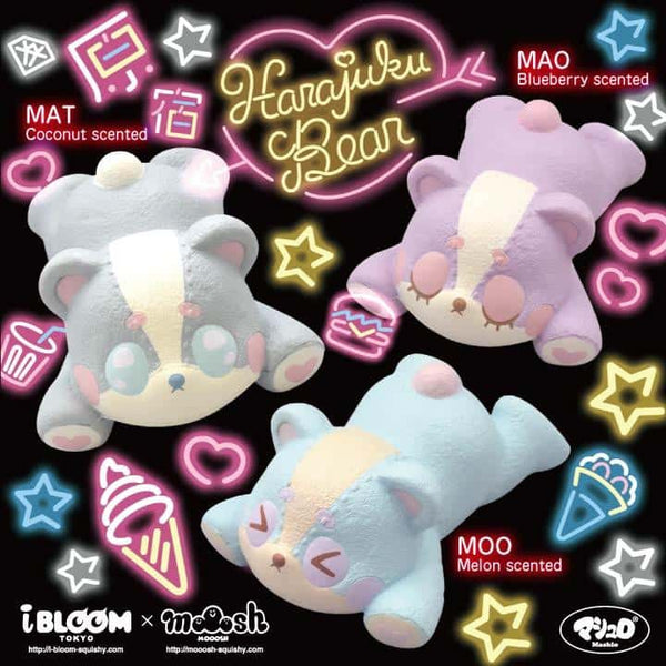 [Genuine] iBloom Harajuku Bear Slow Rising Squishy - Hamee US