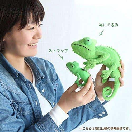 Chameleon Stuffed Animal Plush Toy (9.8 inch/25 cm) - Hamee.com - Hamee US