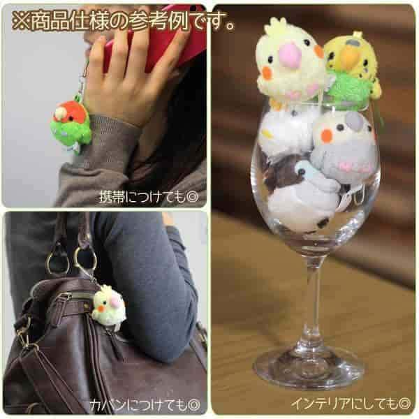 Munyu Mamu Soft Bird Keychain/Cell Phone Strap (Cockatiel - Mini) - Stuffed Animal Plush Toy - Hamee.com - Hamee US