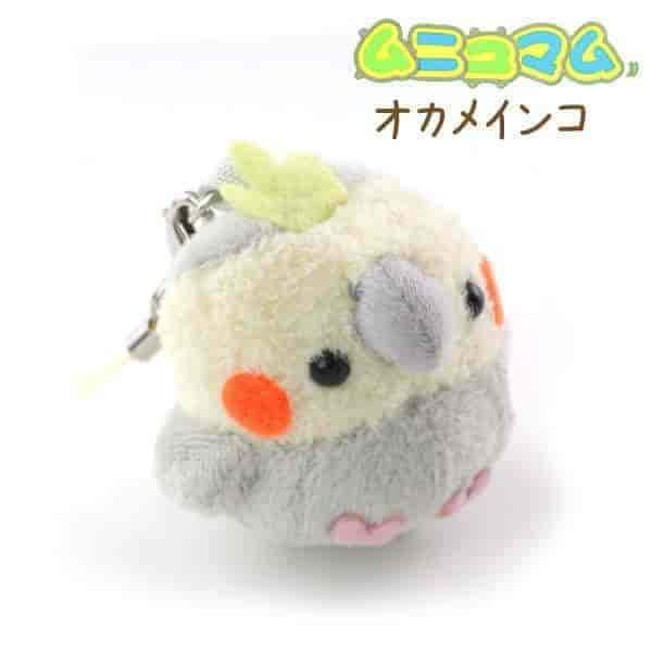 Munyu Mamu Soft Bird Keychain/Cell Phone Strap (Cockatiel - Mini) - Stuffed Animal Plush Toy - Hamee US
